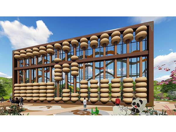 Abacus Climber for kids to play in outdoor park designed for Chongqing Fengxiang Lake Park