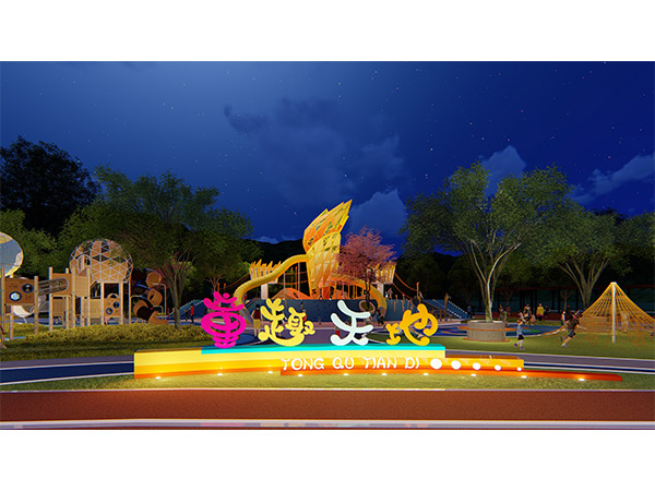 YanCheng Sports park with Torch slide and playground equipment in football theme